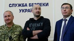 Аркадий Бабченко на пресс-конференции в СБУ