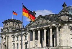 Немцам представили федеральное правительство