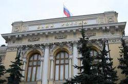 Российский рубль заметно укрепился к доллару и евро на 20-е сентября