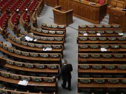 Тушки в Верховной Раде Украины установили тариф на голосование