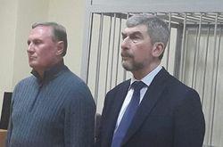 Суд отпустил Александра Ефремова под залог 60 тысяч гривен