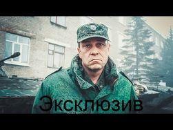 В ДНР нашли «визитку Яроша» на месте крушения Боинга МН17