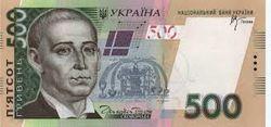Гривна на межбанке выросла к доллару, но упала к евро