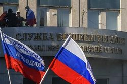 В Луганске провозглашена народная республика