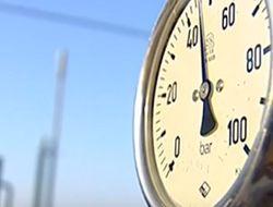 Пойдет ли российский газ в Европу через Украину