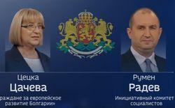 В Болгарии будет второй тур, лидирует пророссийский кандидат