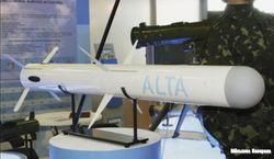 """Украина показала собственные высокоточные ракеты класса """"земля-воздух"""""""