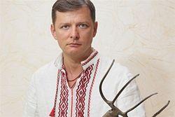 Основатель Facebook поддержит Олега Ляшко на президентских выборах