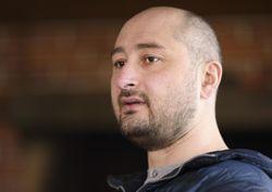 Аркадий Бабченко жив!