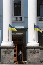 Армия должна была разогнать Майдан – документы