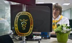 По легкости уплаты налогов Украину поставили на 164-е место в мире