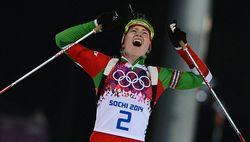 Трехкратная чемпионака Сочи-2014 Дарья Домрачева