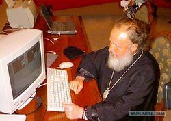Патриарх Кирилл откроет аккаунт в соцсети ВКонтакте в мае