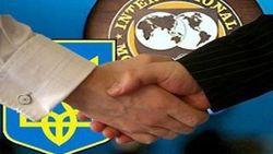 МВФ обозначил дедлайн для реструктуризации долгов Украины