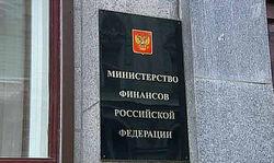 В правительстве РФ обсуждают ограничения наличных расчетов