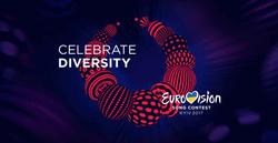 Эксперты уже называют фаворитов Евровидения-2017