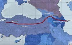 """Азербайджанский газ подбирается к ЕС, чем это грозит """"Газпрому"""""""
