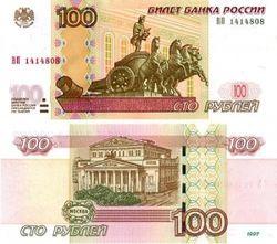 В августе курс рубля снизился по отношению к доллару и евро