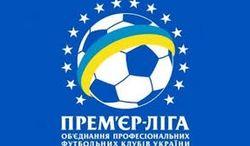 Корпорация из Китая может стать спонсором элитного футбольного клуба Украины