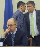 Яценюк провел совещание с Аваковым и командирами добровольческих батальонов