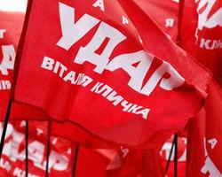 УДАР поддержит законопроект Лабунской – нардеп Валерий Пацкан
