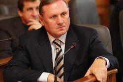 Генпрокуратура Украины открыла дело против Александра Ефремова