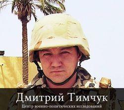 Оперативная сводка из зоны АТО от Тымчука – утро 21 июля