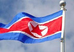 Северная Корея предупредила о новом ядерном испытании