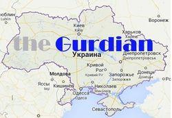 Права ли The Guardian назвав причиной кризиса в Украине фашистов, олигархов и США