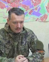 Стрелков-Гиркин: бой у Донецкого аэропорта начали террористы «ДНР»