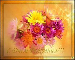 2 февраля – день рождения Валери Жискар д`Эстена, Евгения Велихова и Шакиры