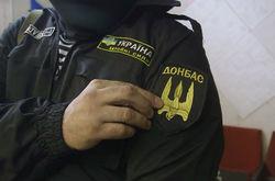 Батальон Донбасс расстреляли в Иловайске
