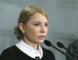 Тимошенко объявила четкий план борьбы с коррупцией в Украине