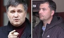 Аваков о заявлении ЛНР про условия переговоров – бредят