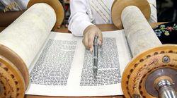 В Беер-Шеве прошло внесение свитка Торы в кавказскую синагогу