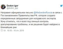 Введя санкции против Украины, Россия нанесла удар по Молдове