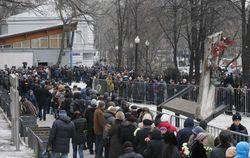 От Сахаровского центра до Садового кольца – Москва прощается с Немцовым