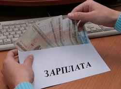 За зарплату в конвертах в России предлагают сажать директоров