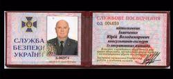 Разоблаченный в России «шпион СБУ» на самом деле сбежал в самоволку