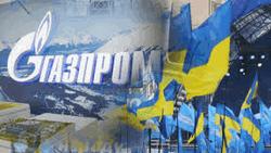 Украина прекратила закупки российского газа