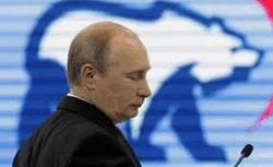Путин дистанцируется от ЕР