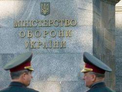 Минобороны Украины отрицает факт применения ядерного оружия Россией