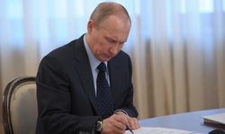 Путин дал старт новому налогу на имущество физлиц в России