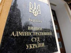ВАСУ отказался рассматривать легитимность Турчинова как и.о. президента