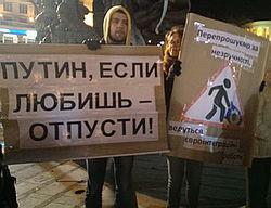 """Митингующие услышали в выступлениях лидеров только  """"Выбери меня"""""""