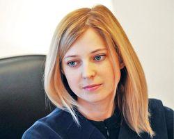 Няш-прокурор заявила, что украинский флаг в Крыму является экстремизмом