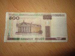 Белорусский рубль снижается к японской иене и канадскому доллару