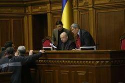 ВР утвердила закон о международных санкциях с 243 голосами