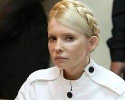 Тимошенко призвала Запад не финансировать действующую власть