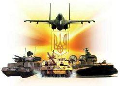 День защитника Украины 14 октября станет выходным